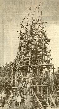 1992mo-edoga-tornlit.jpg